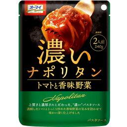 濃いナポリタン トマトと香味野菜 2人前(240g)