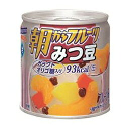 朝からフルーツ みつ豆 EO缶190g