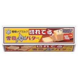 管理栄養士 バター鉄板おすすめ人気ランキング10選 おすすめ商品 レシピもご紹介