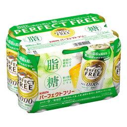 キリンビール パーフェクトフリー 缶350ml×6 [8888]
