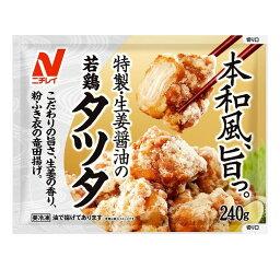 その他冷凍食品