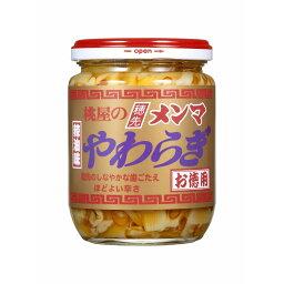 桃屋 桃屋の穂先メンマやわらぎ 辣油味 お徳用 瓶210g