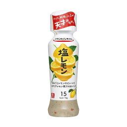 理研ビタミン リケン リケンのノンオイル 塩レモン 190ml