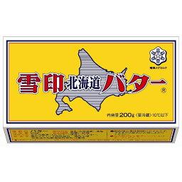 雪印 北海道バター 加塩バター 200g