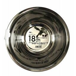 kai 深型 ボール 目盛り付き 18cm