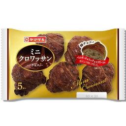 山崎製パン ミニクロワッサン チョコ 5個入