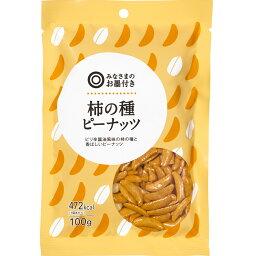 みなさまのお墨付き 柿の種ピーナッツ 100g