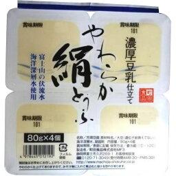 町田食品 濃厚豆乳仕立て やわらか絹とうふ 絹 80g×4
