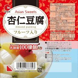 フーズ 杏仁豆腐 フルーツ入り 250g