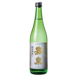 特別純米 (12)