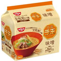 ラ王 味噌 5食入 袋99g×5