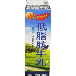 榛名1.0低脂肪牛乳 パック1000ml