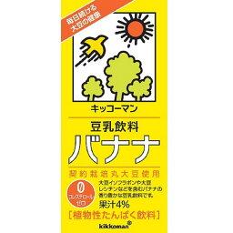 キッコーマン 豆乳飲料 バナナ 1L