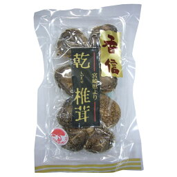 宮崎原木乾し椎茸 (3)