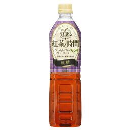 UCC上島珈琲 霧の紅茶 紅茶の時間 ストレートティー 無糖 ペット930ml [4495]
