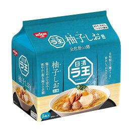 日清食品 ラ王 日清 ラ王 柚子しお 5食パック 465g ×6袋