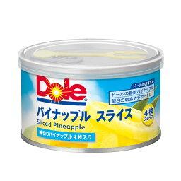 ドール パイナップル スライス 缶234g