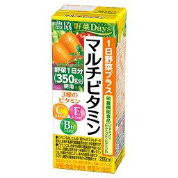 雪印メグミルク 農協 野菜Days 1日野菜プラス マルチビタミン 200ml