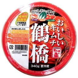 徳山物産・鶴橋のおいしいキムチ・カップ400g