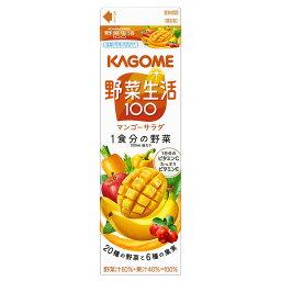 野菜生活 マンゴーサラダホームパック 1L