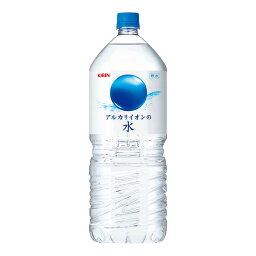 アルカリイオンの水 ペット 2Lx6本