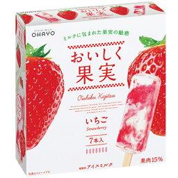 おいしく果実 いちご 7本入