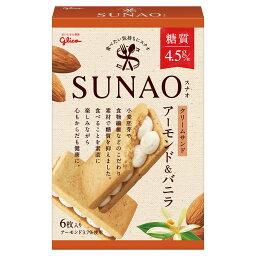 江崎グリコ SUNAO スナオ アーモンド&バニラクリームサンド 1セット 7個