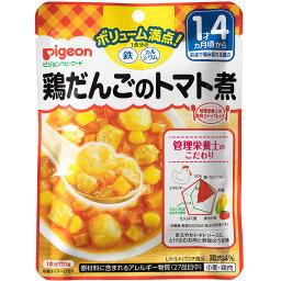 ピジョン 食育レシピ鉄Ca 鶏だんごのトマト煮 120g 1セット(6個)